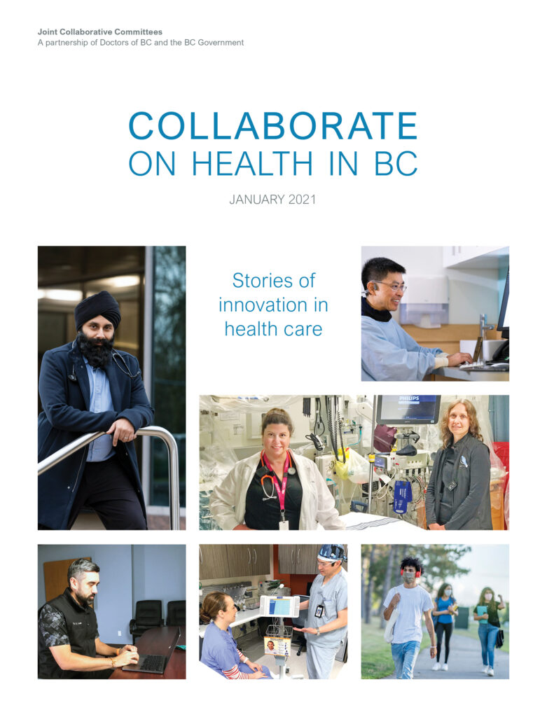 Magazine cover for first issue of Collaborate on Health in BC magazine from January 2021